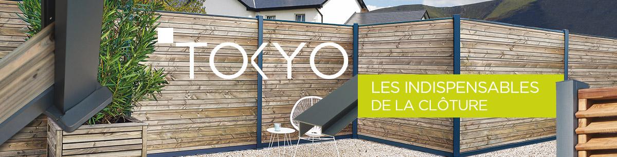 Cloture Tokyo, mixez les matières bois et aluminium !